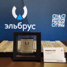 Создан первый российский процессор с топологией 16 нм