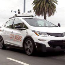 Беспилотные автомобили: прошлое, настоящее и будущее